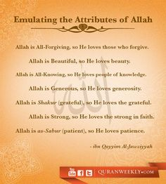 Attributes of Allah (swt)