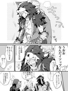 Sad Comics, Identity Art, Ereri, Boyxboy, No Name, Anime Demon, Pretty Art, Fujoshi, Game Character
