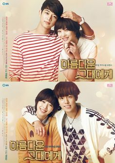 'To the Beautiful You' releases couple posters of Sulli, Minho, and Lee Hyun Woo