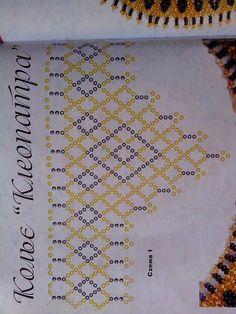 Fotos de Dina Nichkalo Diy Necklace Patterns, Seed Bead Patterns, Beading Patterns, Beading Techniques, Beading Tutorials, African Tribal Jewelry, Bridal Cuff, Beaded Jewelry Designs, Beaded Cross Stitch