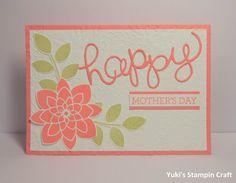 クレイジーアバウトユー・スタンプセットで母の日カード! Mother's Day card using Crazy About You stamp set, Thinlits die Hello You and Lovely Lace embossing folder, Stampin' Up!