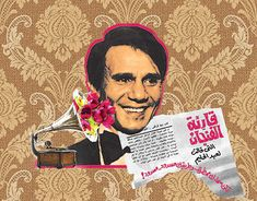 "Check out new work on my @Behance portfolio: ""AbdulHalim Collage"" http://be.net/gallery/65310357/AbdulHalim-Collage"