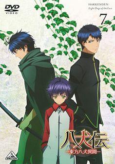 Moonlight Summoner's Anime Sekai: Hakkenden: Eight Dogs of the East 八犬伝 ~東方八犬異聞~ (Hakkenden: Tōhō Hakken Ibun)