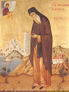 Byzantine Icons, Byzantine Art, Communion, Roman Church, Religion, Orthodox Christianity, Orthodox Icons, Logos, Catholic