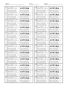 Sample Chess Score Sheet. Screen Shot At Pm Kid Chess Atlanta Chess ...