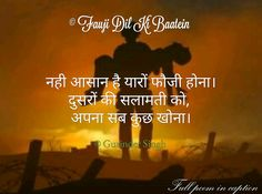 Navy Quotes, Indian Army Wallpapers, Indian Army Quotes, Indian Navy, Indian Air Force, Military Girlfriend, Army Women, Heart Touching Shayari, Army Life