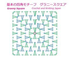 グラニースクエアの編み方:基本の四角モチーフ【かぎ針編み初心者さん】編み図・字幕解説 Granny Square For Beginners / Crochet and Knitting Japan https://youtu.be/G0KgFRZKQmU かぎ編みの基本の四角モチーフの編み方を、初心者さんでも分かりやすい編み図で、1段目から5段目まで解説します。 基本の編み方で、6段目以上も編むことができます。ブランケットやカバーに! 小さいモチーフは、コースターにもなります。 ★編み図はこちらをご覧ください ★