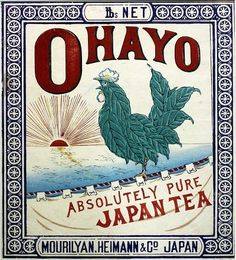 【古くて新しい蘭字の世界 ~輸出茶ラベル:清水港編~】 世界お茶まつり SNS広報チームのブログ
