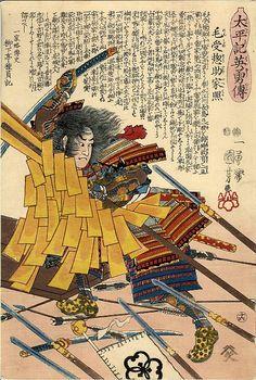 Kuniyoshi-- Taiheki