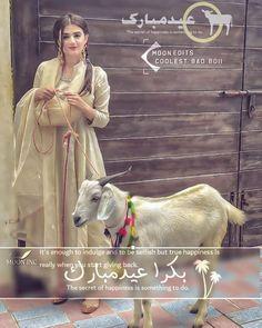Eid Wallpaper, Whatsapp Wallpaper, Name Wallpaper, Cute Girl Wallpaper, Bakra Eid Pics, Eid Photos, Eid Mubarak Dp, Eid Mubarak Photo, Eid Ul Adha Images