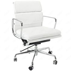 White Desk Chair With Cushion