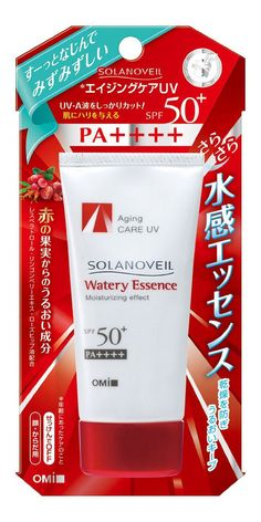 Solanoveil Aging Care UV - Watery Essence