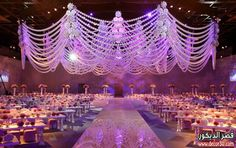 Wedding halls forms thing for taking the mind