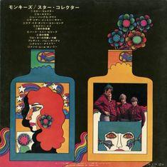 """The Hallucinogenic Pop Artwork of Japanese Master Keiichi Tanaami"" - Dangerous Minds"