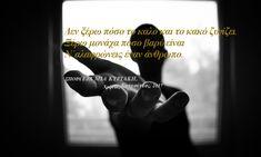 """Από το βιβλίο """"ΣΠΟΡΑ ΓΙΑ ΜΙΑ ΚΥΡΙΑΚΗ''"""