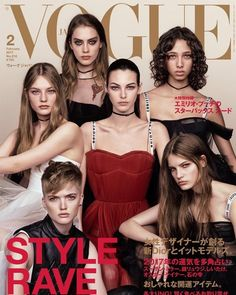 Vogue Japan February 2017 Cover (Vogue Japan)  Agnes Akerlund, Odette Pavlova, Yasmin Wijnaldum, Vittoria Ceretti, Ruth Bell, and Faretta