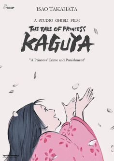 "The Tale of Princess Kaguya de Isao Takahata is a 2013 Japanese animated film from Studio Ghibli based on the folktale ""Tale of the Bamboo Cutter."""