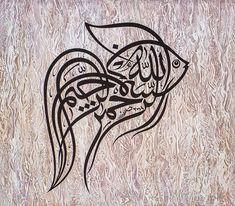 تابلو letter u color red - Red Things Arabic Calligraphy Art, Beautiful Calligraphy, Arabic Art, Islamic Motifs, Persian Motifs, Glue Art, Turkish Art, Writing Art, Letter Art