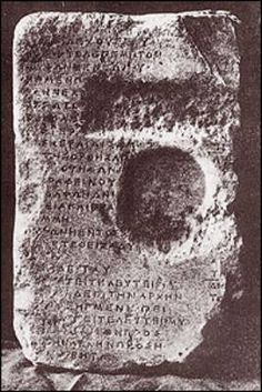 The earliest known example of a shorthand writing system is the Acropolis stone (Akropolisstein). The marble slab shows a writing system using primarily based on vowels, using certain modifications to indicate consonants. Shorthand Writing, Acropolis, Sculpture Clay, Stone, Marble, Rock, Stones, Granite, Marbles