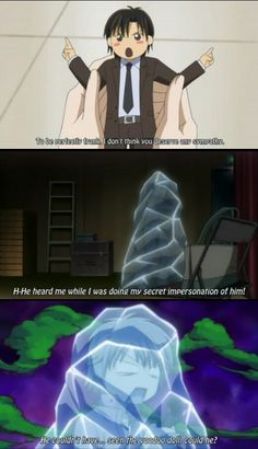 This is the reason y I love anime; the over reaction. -- Skip Beat anime, funny moments