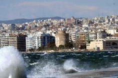 ουαου.....:-) Macedonia, Greece Travel, One And Only, Athens, New York Skyline, Island, City, Places, Pictures