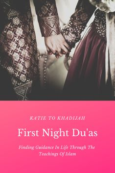 Reciting an Arabic first night dua after your wedding is sunnah. One is a first night dua for the groom, and the other is a dua to recite before having Islamic Quotes On Marriage, Islam Marriage, Marriage Relationship, Happy Marriage, Islamic Wedding Quotes, Marriage First Night, First Wedding Night, Night Prayer Islam, Wedding Poems