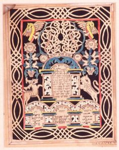 Papercut amulet for protection of mother and child. Artist: David Elias Krieger (ca. 1900) Center for Jewish History. Jewish paper cutting on lifestyle blog Florence and Isabelle.