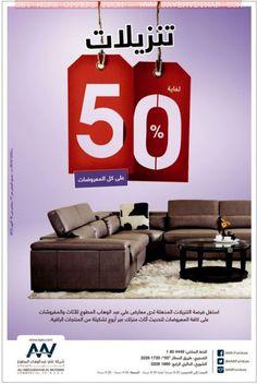 Wonderful Ali Abdulwahab Al Mutawa Kuwait   Furniture Sale Up To 50% Off | SaveMyDinar