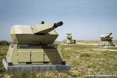 NBS MANTIS Air Defence Protection System - Army Technology