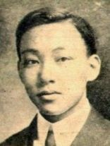"""Albino Sycip, known as """"the Dean of Philippine Banking"""", finished his law degree from the University of Michigan in Ann Arbor, Michigan in 1912. #kasaysayan China Bank, University Of Michigan, Albino, Ann Arbor, Dean"""