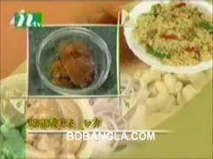 Chicken Biriyani -Siddika Kabir's recipe