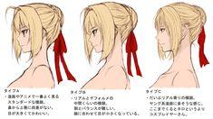Digital Painting Tutorials, Digital Art Tutorial, Art Tutorials, Body Reference Drawing, Art Reference, Neko Girl, Character Art, Character Design, Cartoon Expression