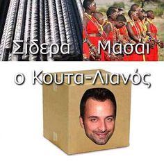 50 Χιουμοριστικές φωτογραφίες που κάνουν θραύση αυτή την στιγμή στο ελληνικό διαδίκτυο. | διαφορετικό Out Loud, Lol, Funny Things, Quotes, Quotations, Funny Stuff, Fun Things, So Funny, Quote