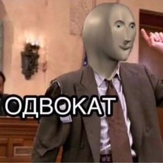 Stupid Memes, Funny Jokes, Hello Memes, Hand Drawing Reference, Cool Pictures, Funny Pictures, Russian Memes, Russian American, You're My Favorite