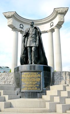 Monument to Emperor Alexander II of Russia. Moscow, #Russia.
