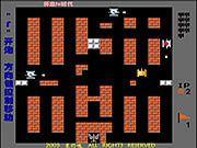 http://grajnik.pl/gry/tank-1990/ - tank 1990 pamiętacie te gry z pegazusa? Teraz można w nią zagrać online całkowicie za darmo.