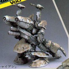 ´Dragon´s Heaven` several models pictures - HobbyJapan Magazine 05/1988