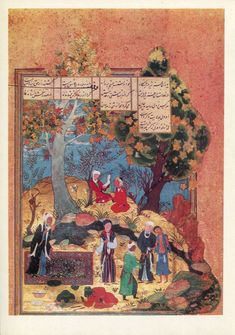 Persia Perse Iran Miniatures Majnun and Layla Khusrow Dehlavi illustrations cm. Mughal Paintings, Islamic Paintings, Renaissance, Ancient Near East, Persian Motifs, Iranian Art, Illuminated Manuscript, Bird Art, Islamic Art
