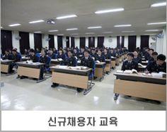 교정직 공무원 - 나무위키 Police, College, Military, University, Law Enforcement, Military Man, Army, Colleges