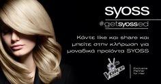 Μεγάλος+διαγωνισμός:+3+τυχεροί+θα+κερδίσουν+από+μία+ολοκληρωμένη+σειρά+προϊόντων+περιποίησης+Syoss+Ceramide! Movie Posters, Hair, Whoville Hair, Film Posters, Billboard