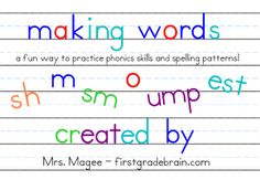 Making Words for SmartBoard-Free from First Grade Brain