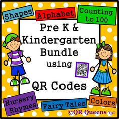 Super for BACK to SCHOOL! What a great deal on a bundled product from QR Queens!~ Pre K/Kindergarten ~ MEGA BUNDLE using QR CODES $