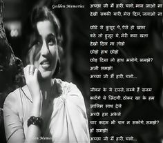 300 Hindi Songs And Lyrics Ideas Old Bollywood Songs Songs Lyrics So here is best hindi songs list of top 10 hindi songs with lyrics quotes images. 300 hindi songs and lyrics ideas