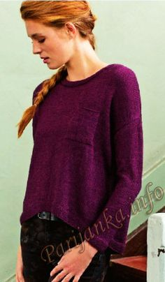 Пуловер (ж) 01*220 FAM №4726