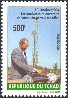 Stamp: Opening of Petroleum Refinery, 1st Anniversary (Chad) (Opening of Petroleum Refinery, 1st Anniversary) Mi:TD 2505,Sn:TD 981