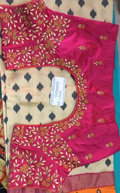 61 Ideas Embroidery Blouse Designs 61 Ideas Embroidery Blouse Designs The Effective Pictures We Offer You About Blouse wanita A quality picture can tell you many things. You can find th Pattu Saree Blouse Designs, Blouse Designs Silk, Designer Blouse Patterns, Bridal Blouse Designs, Zardosi Work Blouse, Simple Blouse Designs, Stylish Blouse Design, Maggam Work Designs, Embroidery Ideas