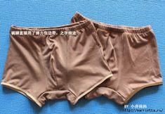 Modelo de la ropa interior de Los Hombres (1) (490x338, 134Kb)