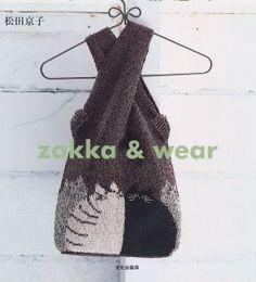 0027 - may pang - Picasa Web Album Knitting Books, Crochet Books, Tapestry Crochet, Knitting Projects, Jumper Knitting Pattern, Jumper Patterns, Knitting Patterns, Crochet Patterns, Knitting Magazine