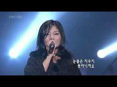 김세화 - 눈물로 쓴 편지