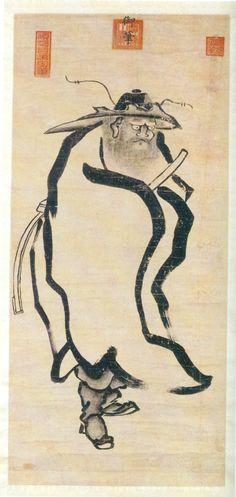 Zhong Kui painted by the Shunzhi Emperor - Zhong Kui - Wikipedia, the free encyclopedia